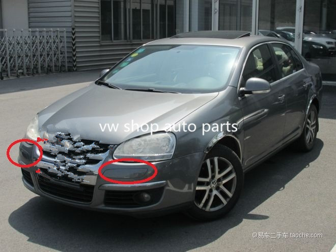 gti mk5 front bumper