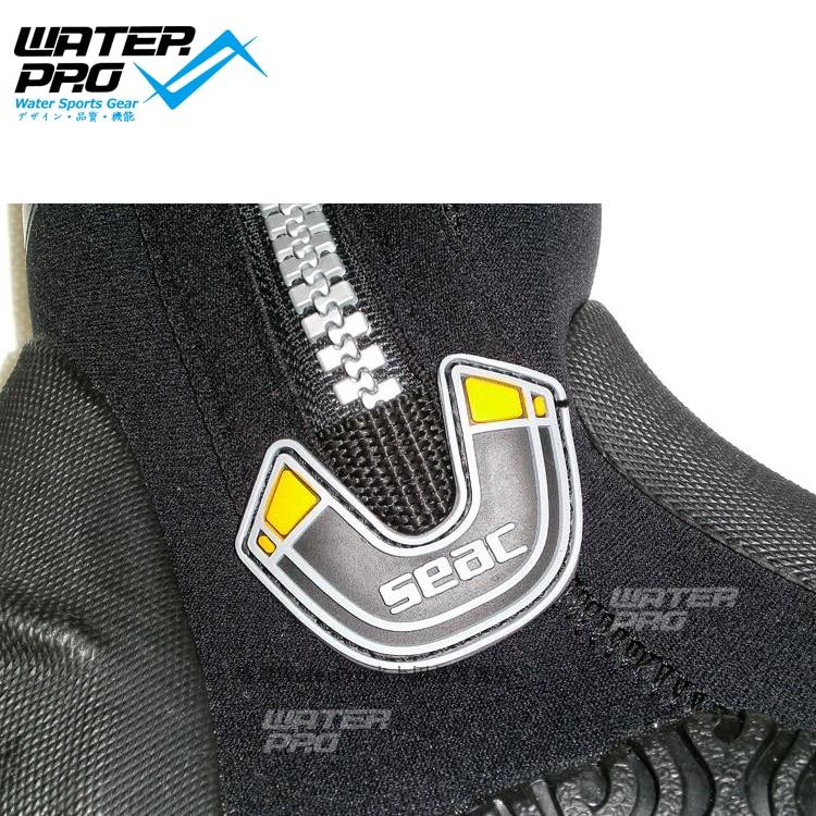 Seac Basic Hd 5mm Neoprene Scuba Boots With Side Zipper Xxs Boots, Booties Water Sports