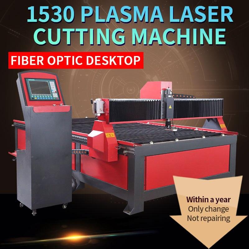 HYCNC 1530 Plasma Fiber Laser Stainless Steel Plate Metal Industrial Desktop Cutting Machine CNC Engraving Machine