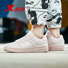 цены 881318319122 Xtep women skateboarding shoes new classic white shoes women's sports shoes authentic casual shoes