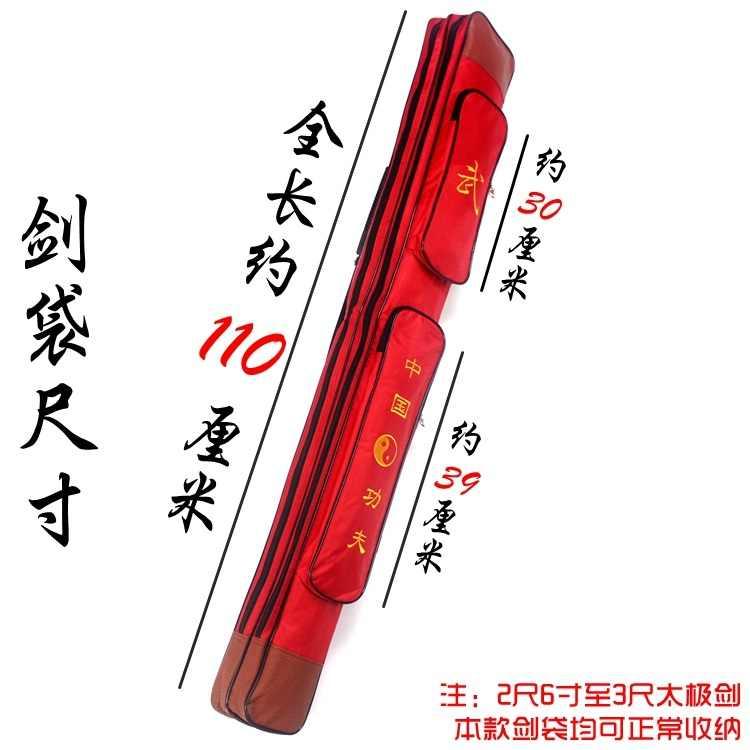 5 colori di alta qualità a doppio strato sacchetto della spada a due strati di kung fu di arti marziali pacchetto tai chi spade borse coltello