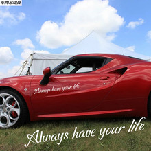 Always have your life Car Stickers for Jeep Commander Compass Grand Cherokee Liberty Patriot Wrangler Any Car Styling