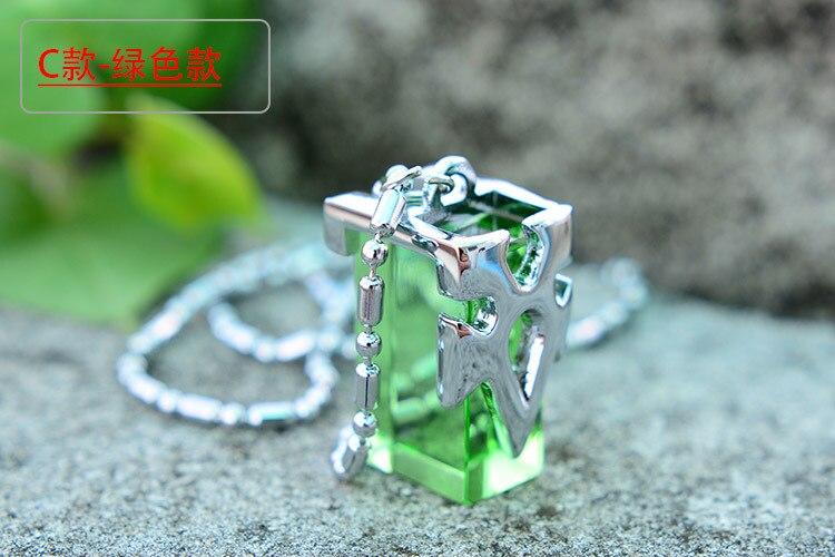 Sword Art Online Necklace Green