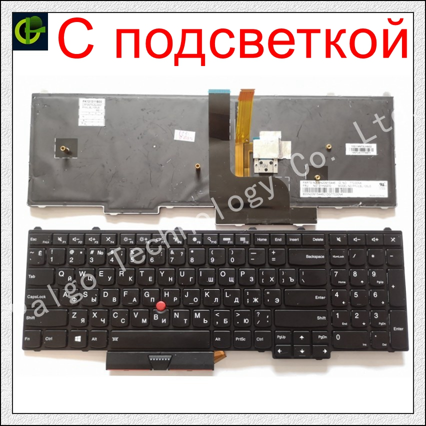 Russian Backlit Keyboard for Lenovo Thinkpad P50 P70 P51 20HH 20HJ P71 FRU 00PA288 00AP370 01HW200 01HW282 RU black new original backlit keyboard for lenovo thinkpad p70 p50 us english backlight keyboard 00pa288 00pa370