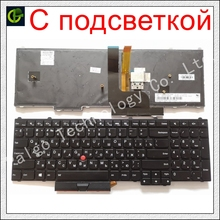 цена Russian Backlit Keyboard for Lenovo Thinkpad P50 P70 P51  20HH 20HJ P71 FRU 00PA288 00AP370 01HW200 01HW282 RU black