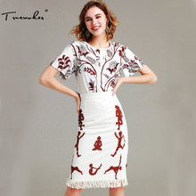 Truevoker Summer Designer Clothing Set Suit Women's Short Sleeve Floral Printed Blouse With Tassel Pencil Skirt