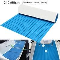 240x90cm EVA Foam 5/6mm Blue With Black Lines Boat Flooring Faux Teak Decking Sheet Pad