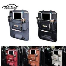 PU Leather Car Seat Storage Bag Hanging Bags Car Seat Back Bag Multifunction Vehicle Storage Storage Box 5 Colors