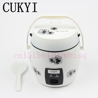 CUKYI 1.2L Portable electric cooker rice mini rice cooker house or car enough for 1 2 persons