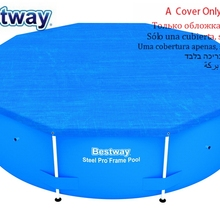 58036 Bestway 305cm/10' Pool Lid Dust Proof Cover for Round 305cm/10' Pool Sunscreen Tarpaulin Cloth With Ropes & Drainage Holes(China)