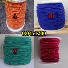 ChengHaoRan 1 متر 0.04X1200 أسهم لها عالية التردد الصوت السواحل orange الحرير مغلف يتز سلك الأحمر orange الأزرق الأخضر