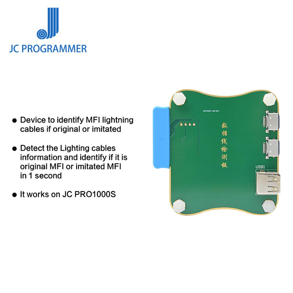 JC MFI Identification Device For Lighting Cables
