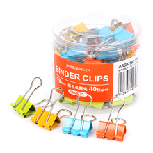 40PCS/lot M&G 19mm Colorful Metal Binder Clips Paper Clip Office Stationery Binding Supplies ABS92797