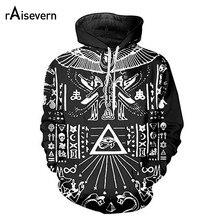 Raisevern Illuminati Faraón Sudadera con capucha Harajuku 3D Punk Streetwear  Sudadera con capucha sudaderas con capucha 50b75c92151