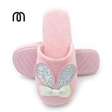 Millffy lapin le sucre nouveau mignon petit lapin rembourré rayures sueur maison confinement chaussures pantoufles à la maison chaussures de pantoufle femme