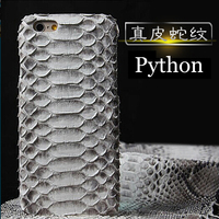 6 Colors Real Natural Python Skin Genuine Leather Back Case For Iphone7 Plus Phone Cover For