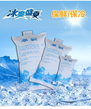1000pcs/lot Reusable Gel Ice Bag Insulated Dry Cold Pack Cooler for Food Fresh Bolsa Termica