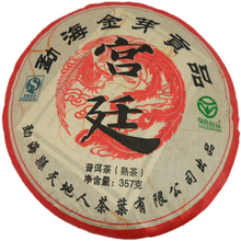 Yunnan,Palace,Chinese Puer Tea,Pu Er,Cha,Puer 357g,Cake,Puer Tea Ripe,Slimming tea,Shu,Healthy tea