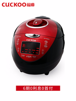 3L 2 6 people intelligent Multifunction Rice cooker