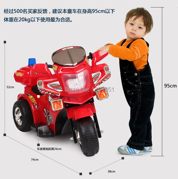 2015 hot sale baby tricycle with battery fashionable electric car for kids ride on gifts for your kids in ride on cars from toys hobbies on aliexpresscom