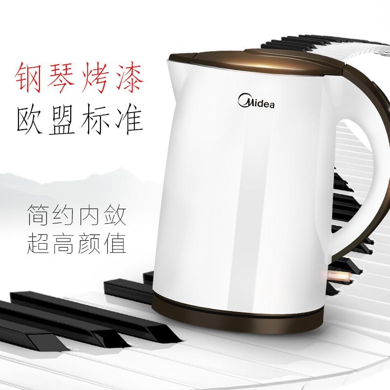 Фотография Elegant white 304 stainless steel electric kettle water kettle