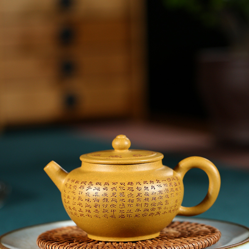 Teapot Full Manual Raw Ore Gold Section Mud Flat Cover The Heart Sutra Kettle Kungfu Online Small Capacity Teapot Tea SetTeapot Full Manual Raw Ore Gold Section Mud Flat Cover The Heart Sutra Kettle Kungfu Online Small Capacity Teapot Tea Set