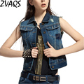 2016 Brand Women Denim Vest Sleeveless Jacket Slim Coat Cardigan Jeans Vest For Women Casual Waistcoat Chalecos Mujer YM149