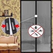 Летняя сетчатая сетка, Анти Москитная насекомое, муха, ошибка, занавеска, автоматическое закрывание двери, экран, занавеска для кухни, 5 размеров, Прямая поставка