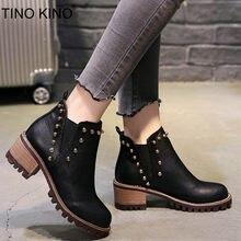 bec58f008 Mulheres Rebite Outono Inverno Chelsea Botas Senhoras Ankle Boot Sapatos de  Salto Grosso Elástico Fêmea Moda