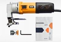 220 В сверхмощный резак Мощность инструмент Электрический Простыни сдвига металла Резка ножницы 500 Вт 2600 об./мин.