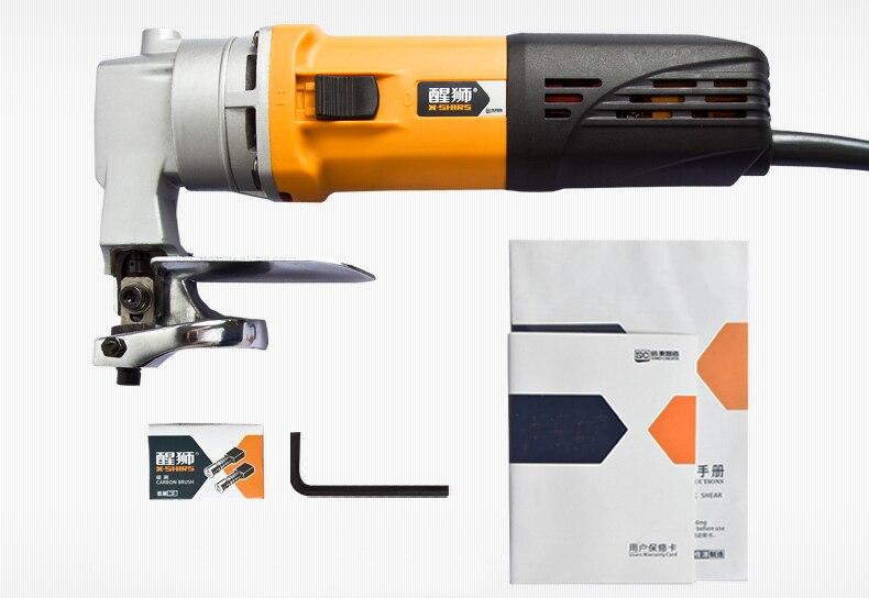 220V Heavy Duty Cutter Power Tool Electric Sheet Shear Metal Cutting Shears 500W 2600RPM