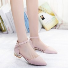 Low Elegant Square Heels Pumps Big Size 33-43 for shemale & crossdressers