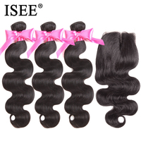 ISEE Human Hair Bundles With Closure 3 Bundles Brazilian Body Wave With 4 4 Middle Part