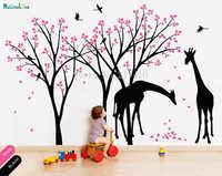 プリティ二キリン美しい木ビニール壁ステッカー Nuesery 子供の寝室プレイルームかわいいホームインテリアリムーバブルデカール YT646