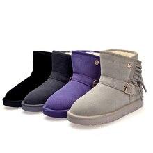 2017 Women Short Boots Girls Ankle Fringe Boots Slip On Tassel Winter Boots Purple/ Black/Grey/ Silver Boots