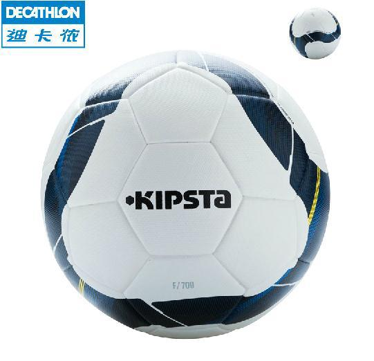 Genuine Decathlon kipsta F700 Soccer ball wear-resistant Size 5 Adult Turf  field Competition Training cf9a6d6bcbf4e