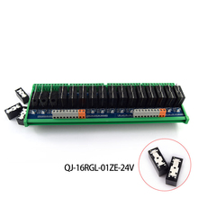 Original quality Omron relay single module, 16-way 8-pin 24V electromagnetic isolation output amplifier board, rail mounting
