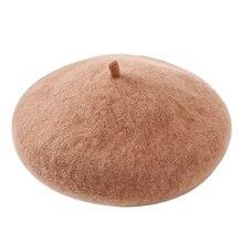 Горячая Распродажа дешево модные новые женские шерстяные однотонные береты женские береты-кепки зимние универсальные теплые шапочки 9 цветов