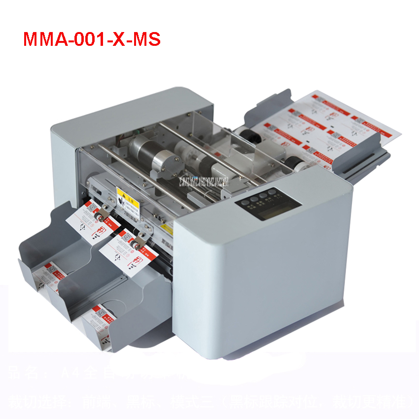 A4 Size Automatic Business Card cutting machine Cutter Multi-Function Electric Paper Slitting Machine,Paper Trimmer MMA-001-X-MS iron air pressure paper slitting machine blade holder for sale price