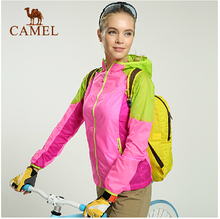 Camel Women's Outdoor Quick-drying Skin Hooded Jackets  A5S124021