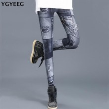 YGYEEG Cowboy Slim Leggings 2019 New Fashion Leggings For Women Faux Denim Pants Slim Fitness Plus Size Leggins Womens Clothing
