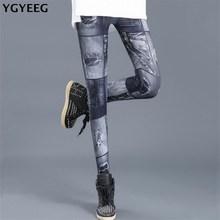 YGYEEG Cowboy legginsy 2019 nowe modne legginsy dla kobiet sztuczny jeans spodnie Slim Fitness Plus rozmiar legginsy odzież damska
