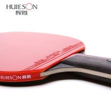 Raquette de ping pong Double Face en carbone avec raquette de ping pong en caoutchouc