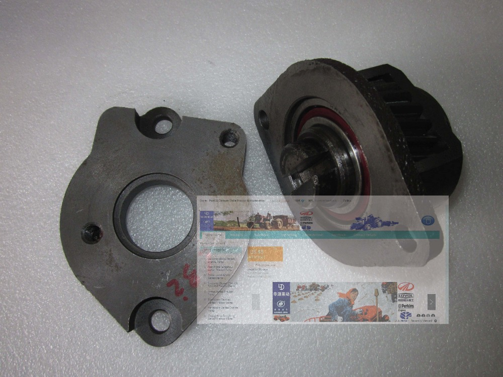 LL480BT hydraulic pump transition axile assembly transition