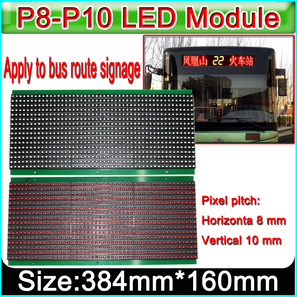 Bus route signage Yellow P8-P10 LED module, DIY Bus Route LED Display Banner Sign LED panel 384 x 160mmBus route signage Yellow P8-P10 LED module, DIY Bus Route LED Display Banner Sign LED panel 384 x 160mm