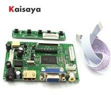 HDMI VGA 2AV LVDS ACC TTL Màn Hình LCD Hiển Thị Điều Khiển 50pin Lái Xe Ban cho 7 inch 1024x600 quả mâm xôi pcduino T0845