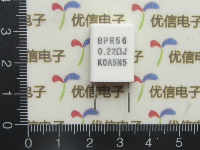 Бесплатная Доставка 100 шт. BPR56 0.22R 5 Вт неиндуктивный Резистор 0.22R Цемента Резистор