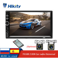 Hikity autoradio 2 din car radio coche recorder HD Screen car audio bluetooth usb rear view camera mp5 multimidia player 7018b