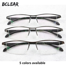BCLEAR New Men Business Eyeglasses Frame Half Rim Brand Titanium Alloy Myopia Glasses Ultralight Fashion Square Spectacle Frames