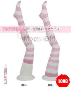 Image 2 - Nijigen Leuke Vrouwen Lolita Over Knie Brede Streep 100% Katoen Kousen Dij Hoge Anime Cosplay 10 Kleuren